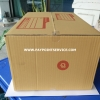 กล่องไปรษณีย์ฝาชน เบอร์ ฉ ขนาด 30x45x22 เซนติเมตร