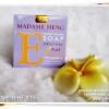 รีวิว มาดามเฮง สบู่วิตามินอี สีม่วง Plus Grape Seed Vitamin E Purple Madame Heng