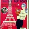 เรียนรู้ภาษารัก ทักทายสไตล์ฝรั่งเศส