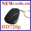 carkey07 กล้องพวงกุญแจ HD720p เวอร์ชั่น #16