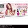 ผลงานออกแบบFan Page สวยๆ  Facebook (แฟนเพจ)//Jen perfumeshop //สนใจ ตกแต่งFanpage,รับทำFanpage,ออกแบบFanpage,รับแต่งแฟนเพจราคาถูก ติดต่อ 085-022-4266
