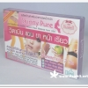 สกินนี่ เพียว Skinny Pure by Kaoei วิตามินแขน ขา หน้าเรียว คาโออิ ราคาปลีก 90 บาท / ราคาส่งถูกสุด 72 บาท