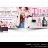 ผลงานออกแบบFan Page | Facebook (แฟนเพจ)// thaiperfumeshop//สนใจ ออกแบบแฟนเพจราคาถูกติดต่อ 085-022-4266