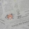 คอตตอนลินินญี่ปุ่น ของ Yuwa Life Collection รุ่น Mercerie Paris สีครีม เนื้อดีค่ะ