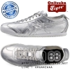 Onitsuka Tiger Mexico 66 Limited Edition - Premium Silver ของแท้ มีกล่อง ป้ายครบ