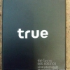 แบตเตอรี่ True Smart 5.0 (TruemoveH)