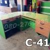 แอล-เตี้ย 3 ชิ้น (สั่งสีได้)