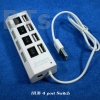 4 Port HUB Switch Hi-speed USB 2.0