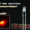 "LED 3mm สีส้ม ""หลอดขาวหมอก"" (100pcs)"