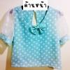 SALE//SALE (ส่งฟรี) เสื้อผ้าซีฟองลายจุด สีฟ้า แขนตุ๊กตา มีกระดุมติดด้านหลัง