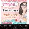 ผลงานออกแบบแบนเนอร์โฆษณา สนใจออกแบบ Banner โฆษณา ติดต่อ 085-022-4266