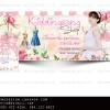 ผลงานออกแบบFan Page สวยๆ| Facebook (แฟนเพจ)/// ร้าน Kiddingsang Shop //สนใจ ตกแต่งFanpage,รับทำFanpage,ออกแบบFanpage,รับแต่งแฟนเพจราคาถูก ติดต่อ 085-022-4266