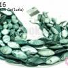 เปลือกหอย รีแบนยาว สีเทาออกเขียว 15X39มิล (1เส้น)