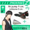 ชุดแผ่นเพิ่มความสูง 14 cm. (Air Pump 9 cm. + Silicone 5 cm.) รหัส PK013