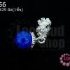 จี้หินตาแมว สีน้ำเงินเข้ม 10X29มิล(1ชิ้น)