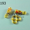 ตะขอห้อยพระ ลงยา(สร้อยคอ)ใหญ่ สีทอง (1ชุด)