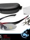แว่นตาปั่นจักรยาน แว่นกันแดด พร้อมกล่อง+สายคล้องคอ+ผ้าเช็ดแว่น กรอบแดง