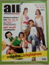all magazine เล่ม 2 หนูหิ่น