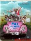 Pai in Love (again)
