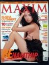 MAXIM No.2