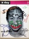 a day 09 ฉบับ Graffiti in Bangkok เรื่องของนักพ่นสีบนกำแพง