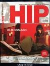HIP Magazine ฉบับ 1 ปฐมฤกษ์