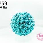 บอลเพชร เกรดดี 10 มิล สีฟ้า (1ชิ้น)