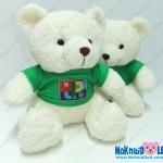 ตุ๊กตาพรีเมี่ยม งานแต่งงานJP ตุ๊กตาหมีนั่ง11นิ้ว ใส่เสื้อ+รีดโลโก้ 1ด้าน D5505Q0030