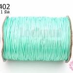 เชือกค๊อตต้อนเคลือบ สีเขียวพาลเทล 1.0มิล (1ม้วน/100หลา)
