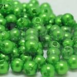 ลูกปัดมุก พลาสติก สีเขียว 6 มิล (1ขีด/100กรัม)