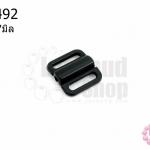 ตะขอเกี่ยว พลาสติก สีดำ 15X17มิล(1ชิ้น)