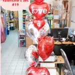 วาเลนไทน์ Valentine's Set # 19 *สามารถเลือกเปลี่ยน สีได้ตามความต้องการ*