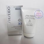 Shiseido Urban Environment UV Protector extra mild spf 30 50 ml. (ลดพิเศษ 30%)