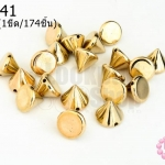 หมุดแหลม สีทองเหลืองอ่อน 12มิล(1ขีด/174ชิ้น)