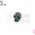 หินบลัดสโตน หัวกระโหลก 22X29มิล (1ชิ้น)