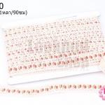 ผ้าแถบ ลายดอก สีครีม กว้าง 2ซม(1หลา/90ซม)