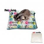 PJ-CPD006-S PetsJunG - Cooling pad set ชุดที่นอนเก็บความเย็น พร้อมเจลเก็บความเย็น (Size S.)