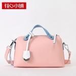กระเป๋า Axixi พร้อมส่ง รหัส SU11816PK สีชมพู
