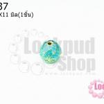 ลูกปัดกังไสทิเบต สีฟ้า 12X11มิล(1ชิ้น)