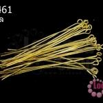 ตะปูเลข 9 หรือ อายพิน สีทอง 55มิล (20 กรัม)