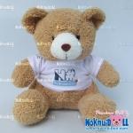 ตุ๊กตาพรีเมี่ยม Slim ตุ๊กตาหมีนั่ง11นิ้ว ใส่เสื้อ+รีดโลโก้ 2ด้าน D5507Q0100