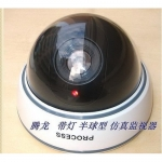 กล้องวงจรปิดหลอก รุ่น White Dome