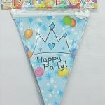 ธงประดับงาน Happy Party / Item No. TL-S011
