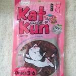 ขนมแมว kat kun (ไก่สไลด์) 70 กรัม