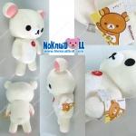 ตุ๊กตา โครีแลคคูมะ Korilakkuma สีครีม