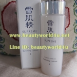 SEKKISEI SUPREME refining lotion I 230 ml. (ลด 40%)