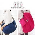 B013 3 Way Folding Bag
