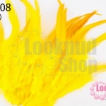 ขนนก สีเหลือง 20 ชิ้น