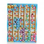 เกมการศึกษา handtoy Lock ก.ไก่ (6008) | สินค้าหมด