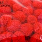 ปอมปอมไหมพรม สีแดง 1ซม (100ชิ้น)